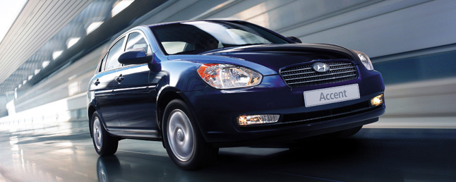 Hyundai accent gls reviews