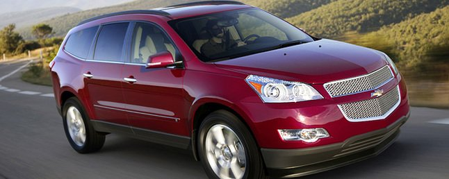 2009 chevrolet traverse awd 4dr ltz review car reviews. Black Bedroom Furniture Sets. Home Design Ideas