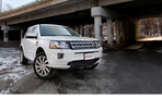 2013 Land Rover LR2 Review - Video